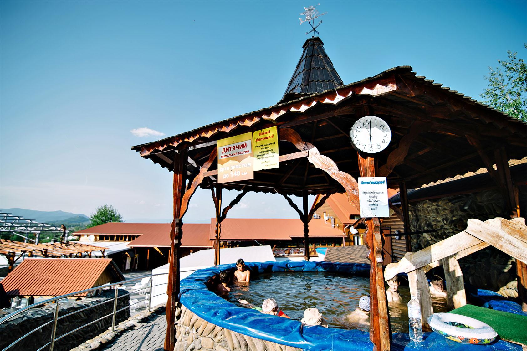 Теплі води Дитячий басейн